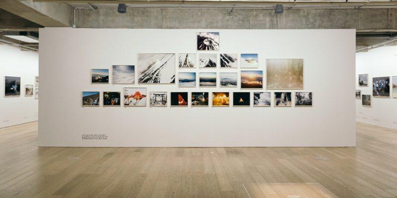Exposição Japonésia de Naoki Ishikawa Marina Melchers